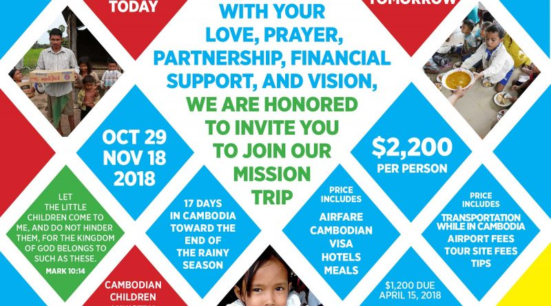 Announcing CCM's 2018 Mission trip to Cambodia: Oct. 29 – Nov. 18, 2018